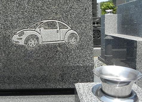 面彫り:愛車