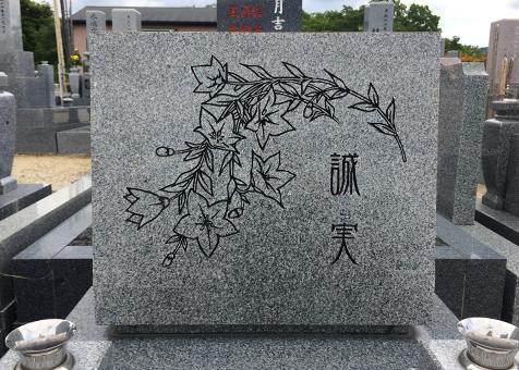線彫り彫刻:桔梗