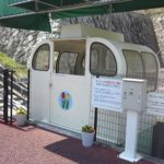 そよかぜ霊園にはモノレールがあります。