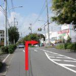 茨木市方面からお車でお越しの方へ