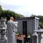そよかぜ霊園 永代供養墓のお彼岸法要