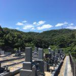 阿武山からの風