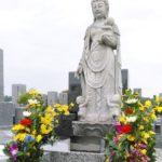 永代供養墓へのご供花