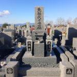 家名が二つ彫られたお墓