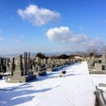 ならやま浄苑の雪景色