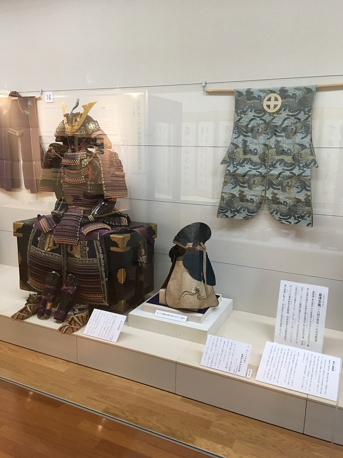 島津忠義 甲冑と陣羽織