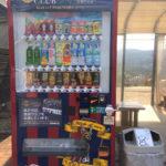 ならやま浄苑の自動販売機