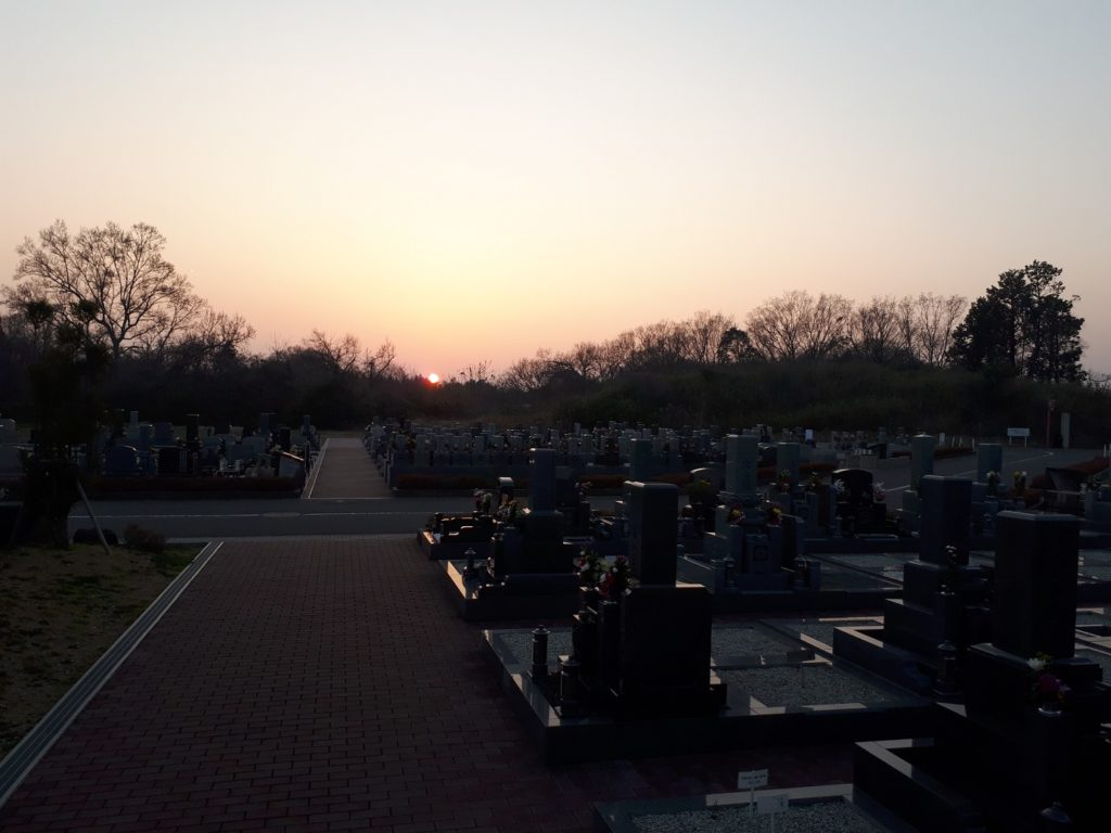 さとやま浄苑からの夕日
