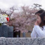 お墓の将来