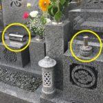 お石碑の香炉について