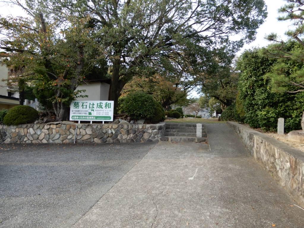 才田墓地 入口