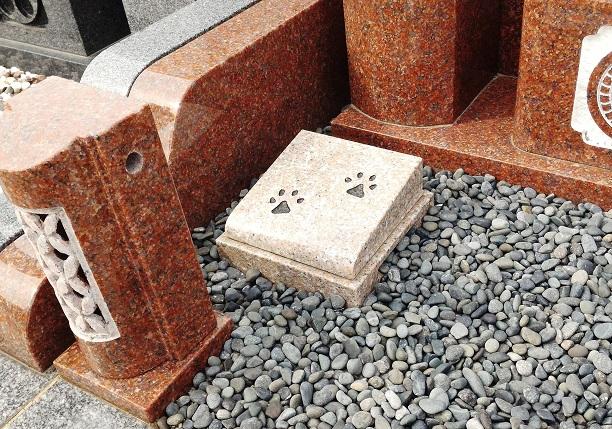 さとやま浄苑「ペットのお墓」②