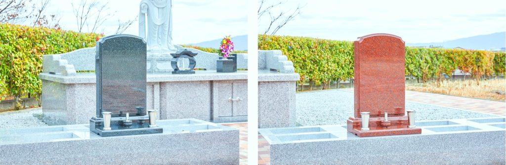 さとやま浄苑‗永代供養個別墓