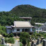 岡山県玉野市の宇野西谷墓地
