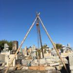 丘の上の解体工事(改葬のお手伝い)